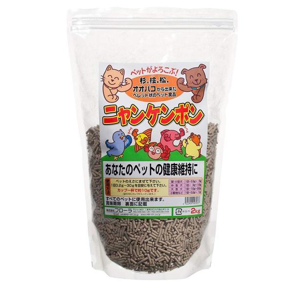 フローラ ペット用健康食品 ニャンケンポン 2kg takes-shop