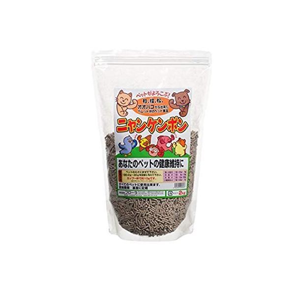 フローラ ペット用健康食品 ニャンケンポン 2kg takes-shop 02