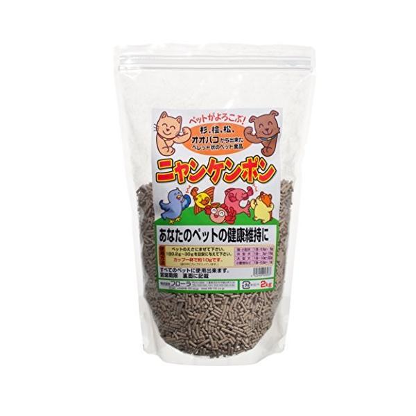 フローラ ペット用健康食品 ニャンケンポン 2kg takes-shop 03