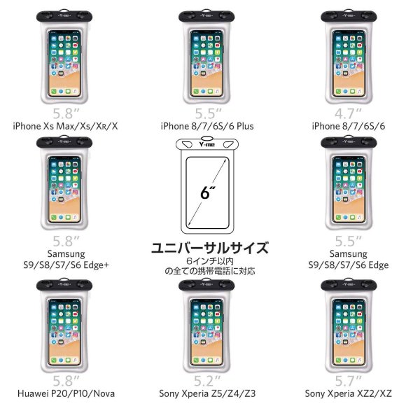 Y-me(ワイ-ミー) 防水ケース iPhone XS/XR/X/8/7/6/Plus Android など6インチまで対応 水面上にフロー takes-shop 05