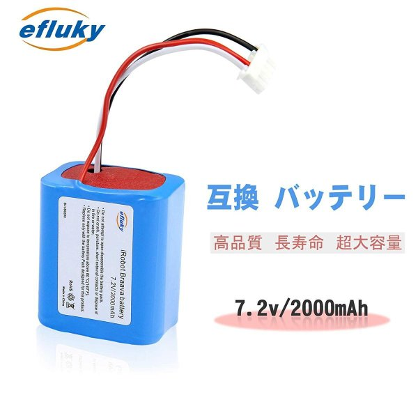 efluky 2000mAh ブラーバ 380J バッテリー 充電池 for Irobot Braava 371J/380T/Mint Pl|takes-shop|05