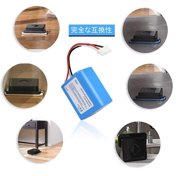 efluky 2000mAh ブラーバ 380J バッテリー 充電池 for Irobot Braava 371J/380T/Mint Pl|takes-shop|08