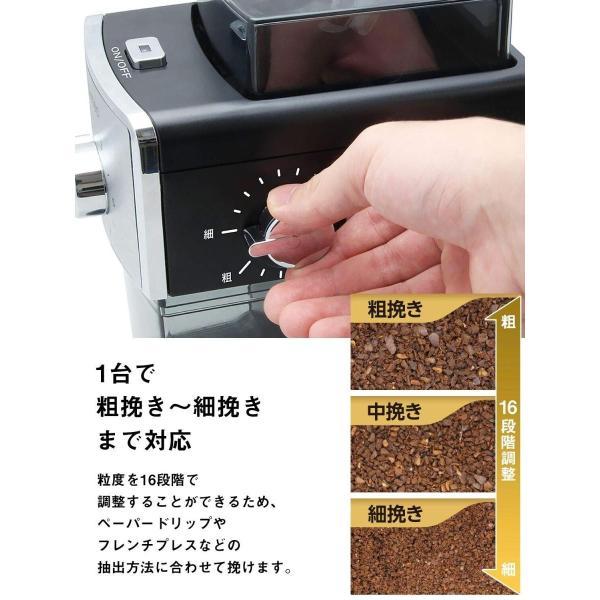 2019年新商品dretec(ドリテック) コーヒーグラインダー 電動 コーヒーミル 臼式 ワンタッチで自動挽き 杯数・粒度調整ダイヤル付き|takes-shop