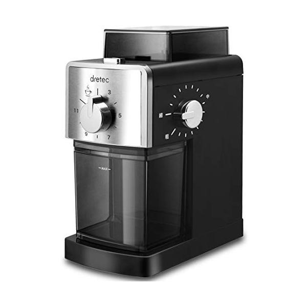 2019年新商品dretec(ドリテック) コーヒーグラインダー 電動 コーヒーミル 臼式 ワンタッチで自動挽き 杯数・粒度調整ダイヤル付き|takes-shop|05