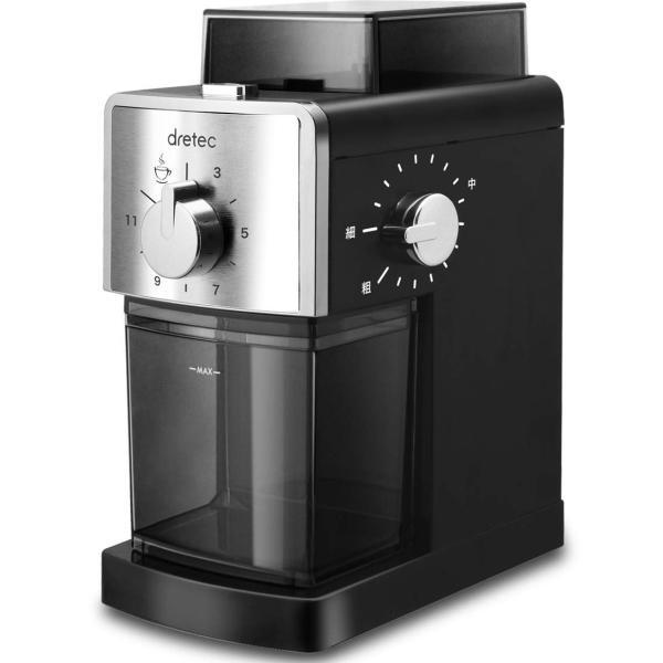 2019年新商品dretec(ドリテック) コーヒーグラインダー 電動 コーヒーミル 臼式 ワンタッチで自動挽き 杯数・粒度調整ダイヤル付き|takes-shop|07