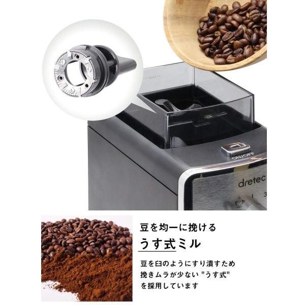 2019年新商品dretec(ドリテック) コーヒーグラインダー 電動 コーヒーミル 臼式 ワンタッチで自動挽き 杯数・粒度調整ダイヤル付き|takes-shop|08