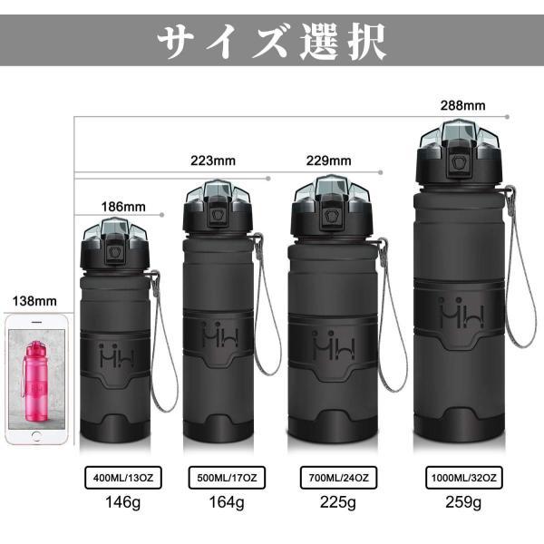 HoneyHolly ボトル 水筒 スポーツウォーターボトル - 400ml-1リットル、BPAフリー 直飲み 漏れ防止 プラスチック水筒|takes-shop