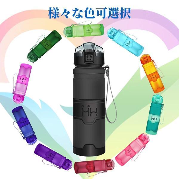 HoneyHolly ボトル 水筒 スポーツウォーターボトル - 400ml-1リットル、BPAフリー 直飲み 漏れ防止 プラスチック水筒|takes-shop|03