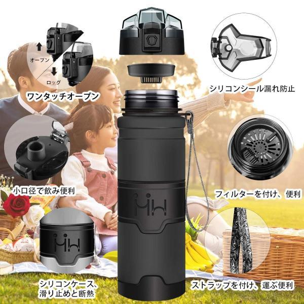 HoneyHolly ボトル 水筒 スポーツウォーターボトル - 400ml-1リットル、BPAフリー 直飲み 漏れ防止 プラスチック水筒|takes-shop|04