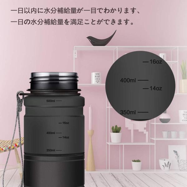 HoneyHolly ボトル 水筒 スポーツウォーターボトル - 400ml-1リットル、BPAフリー 直飲み 漏れ防止 プラスチック水筒|takes-shop|05