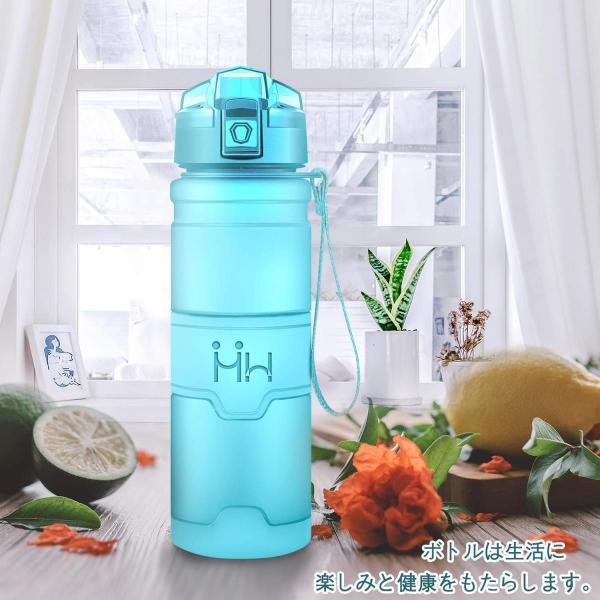 HoneyHolly ボトル 水筒 スポーツウォーターボトル - 400ml-1リットル、BPAフリー 直飲み 漏れ防止 プラスチック水筒|takes-shop|08