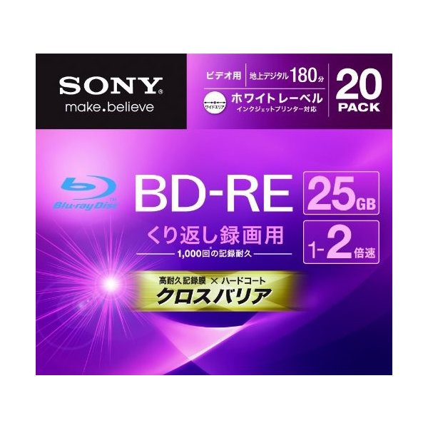 SONY ビデオ用BD-RE 書換型 片面1層25GB 2倍速 ホワイトプリンタブル 20枚パック 20BNE1VGPS2 takes-shop 03