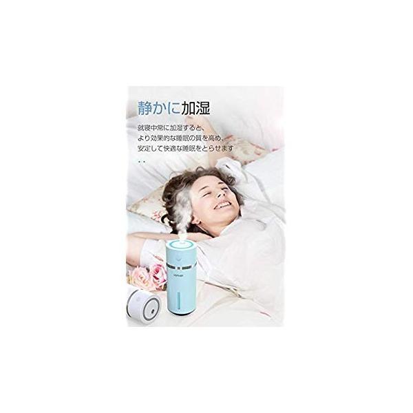 LOMAYA 加湿器 卓上 超音波式 静音 usb給電式 空焚き防止 空気清浄 花粉症 肌荒れ対策 240ml ホワイト M1P|takes-shop
