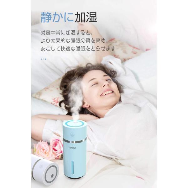 LOMAYA 加湿器 卓上 超音波式 静音 usb給電式 空焚き防止 空気清浄 花粉症 肌荒れ対策 240ml ホワイト M1P|takes-shop|12