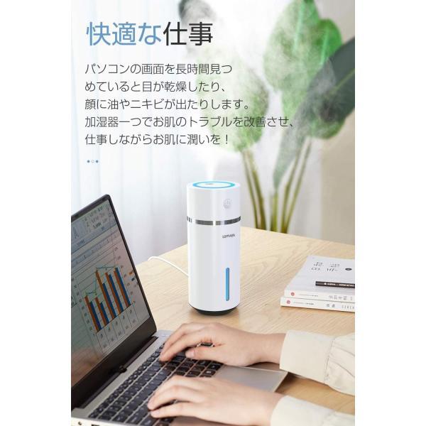 LOMAYA 加湿器 卓上 超音波式 静音 usb給電式 空焚き防止 空気清浄 花粉症 肌荒れ対策 240ml ホワイト M1P|takes-shop|15