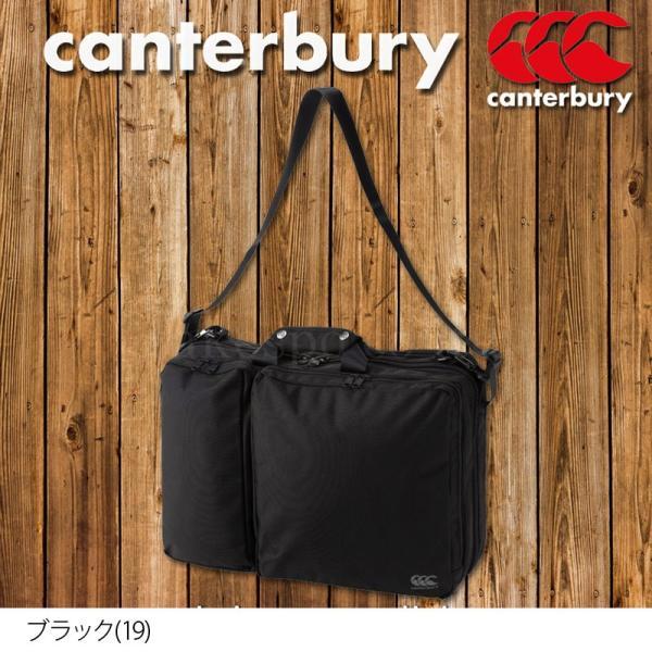 カンタベリー バックパック リュックサック デイパック CANTERBURY 30L 送料無料 新作|takespo|03