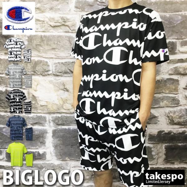 チャンピオン Tシャツ・ハーフパンツ メンズ 上下 Champion 総柄 ビッグロゴ 速乾 防臭 ドライ トレーニングウエア C-VAPOR 送料無料 アウトレット SALE セール|takespo