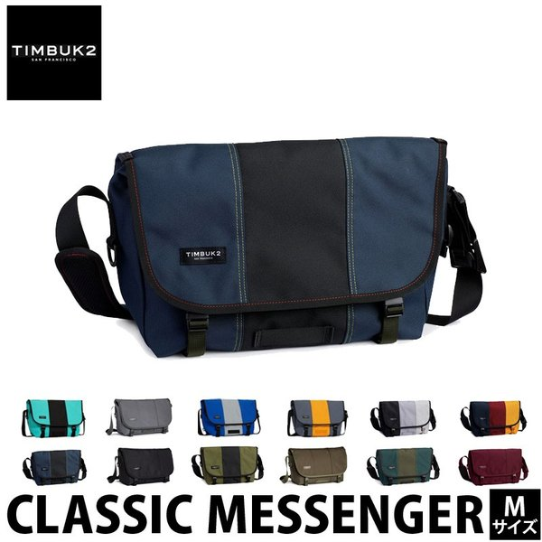 ティンバックツー ショルダーバッグ TIMBUK2 メッセンジャーバッグ 自転車 サイクリング M 21L CLASSICMM 新作 takespo