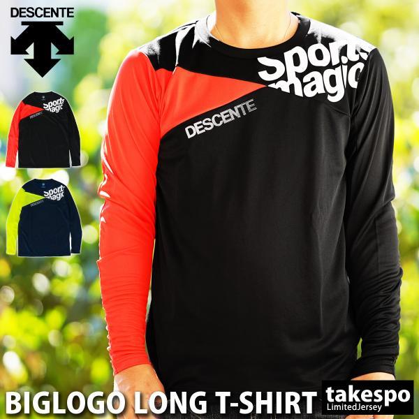 デサント 長袖Tシャツ メンズ 上 DESCENTE バレーボール ビッグロゴ ロンT 長袖 SPORTS MAGIC スポーツマジック DRMQJB55 送料無料 アウトレット SALE セール