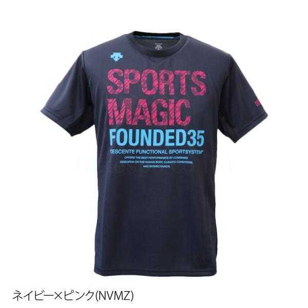 デサント Tシャツ メンズ 上 DESCENTE バレーボール 春 夏 S M L XL XXL ビッグロゴ ドライ 半袖 SPORTS MAGIC スポーツマジック アウトレット 半額|takespo|04