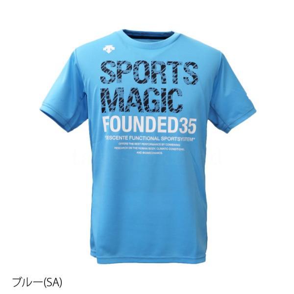 デサント Tシャツ メンズ 上 DESCENTE バレーボール 春 夏 S M L XL XXL ビッグロゴ ドライ 半袖 SPORTS MAGIC スポーツマジック アウトレット 半額|takespo|06