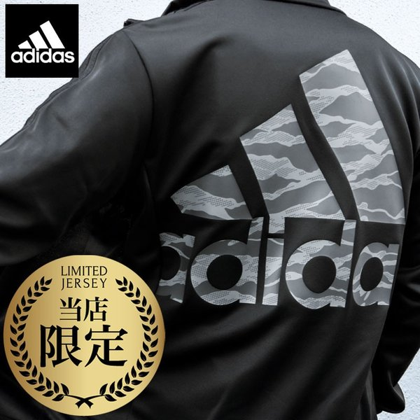 アディダス ジャージ メンズ 上下 adidas ビッグロゴ ロゴ バックプリント トレーニングウエア BACK CAMO バックカモ 送料無料 あすつく 当店限定|takespo