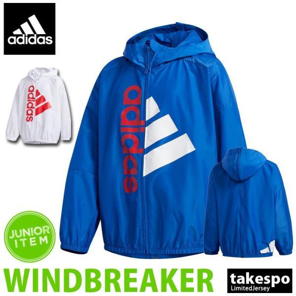 アディダス ウインドジャケット ジュニア 上 adidas ビッグロゴ パーカー トレーニングウェア GZS19 送料無料 アウトレット SALE セール