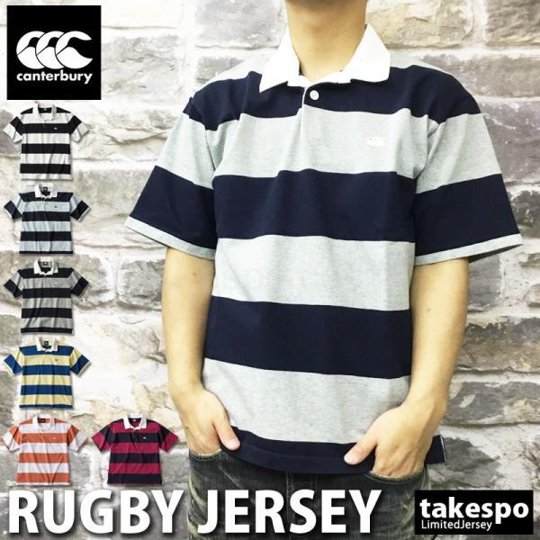 カンタベリー ポロシャツ メンズ 上 CANTERBURY ラグビー ラガーシャツ ストライプ 半袖 新作|takespo
