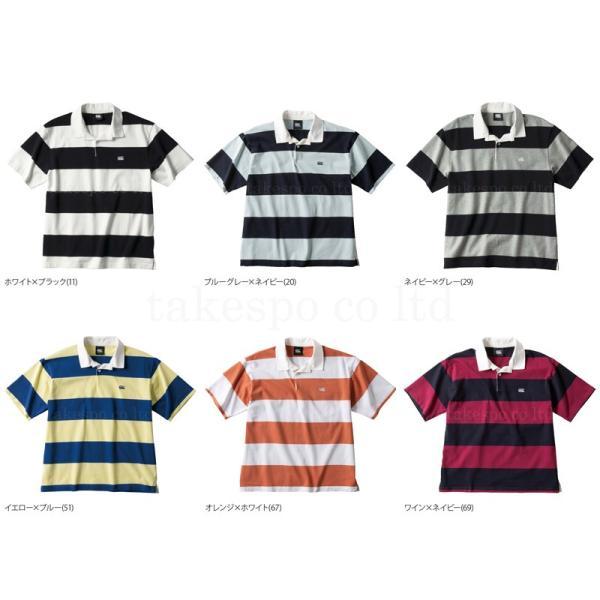カンタベリー ポロシャツ メンズ 上 CANTERBURY ラグビー ラガーシャツ ストライプ 半袖 新作|takespo|02