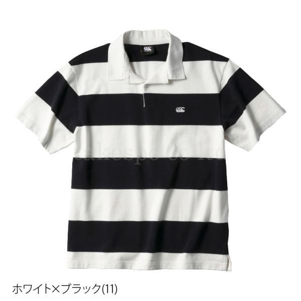 カンタベリー ポロシャツ メンズ 上 CANTERBURY ラグビー ラガーシャツ ストライプ 半袖 新作|takespo|03