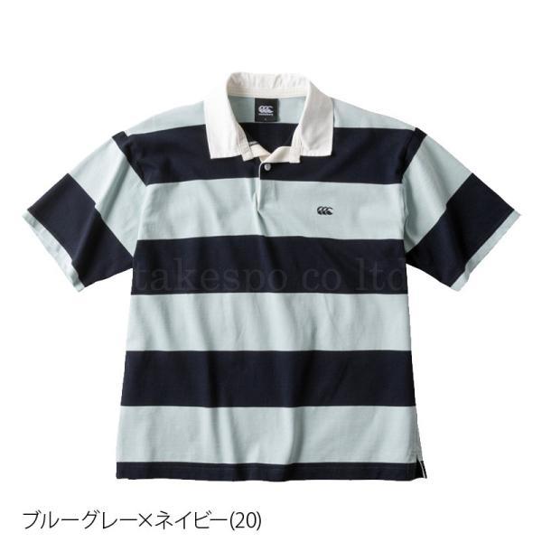カンタベリー ポロシャツ メンズ 上 CANTERBURY ラグビー ラガーシャツ ストライプ 半袖 新作|takespo|04