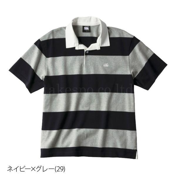 カンタベリー ポロシャツ メンズ 上 CANTERBURY ラグビー ラガーシャツ ストライプ 半袖 新作|takespo|05