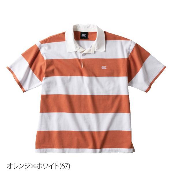 カンタベリー ポロシャツ メンズ 上 CANTERBURY ラグビー ラガーシャツ ストライプ 半袖 新作|takespo|07