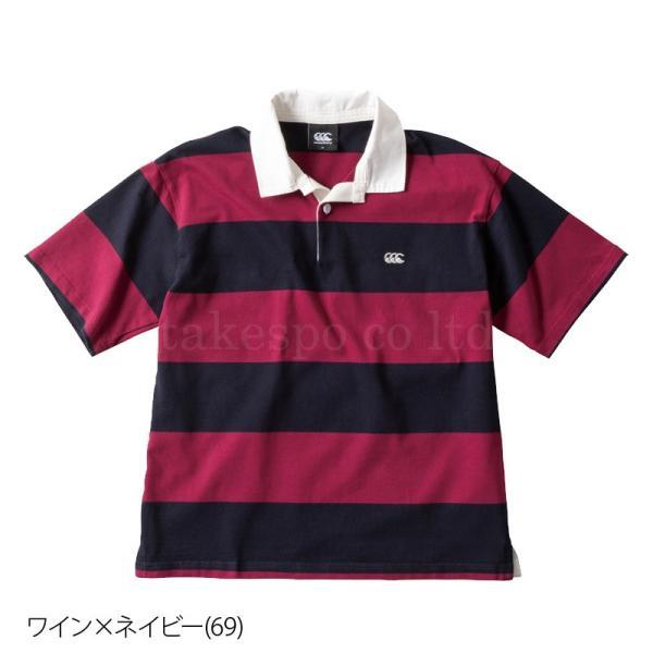 カンタベリー ポロシャツ メンズ 上 CANTERBURY ラグビー ラガーシャツ ストライプ 半袖 新作|takespo|08