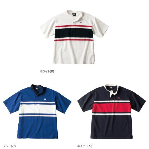 カンタベリー Tシャツ メンズ 上 CANTERBURY ラガーシャツ ノーカラー ストライプ ラグビー 半袖 新作|takespo|02