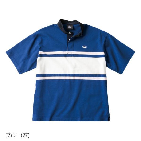 カンタベリー Tシャツ メンズ 上 CANTERBURY ラガーシャツ ノーカラー ストライプ ラグビー 半袖 新作|takespo|04