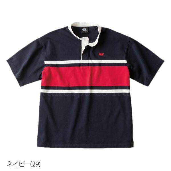 カンタベリー Tシャツ メンズ 上 CANTERBURY ラガーシャツ ノーカラー ストライプ ラグビー 半袖 新作|takespo|05