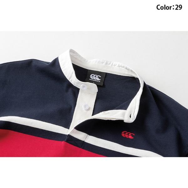 カンタベリー Tシャツ メンズ 上 CANTERBURY ラガーシャツ ノーカラー ストライプ ラグビー 半袖 新作|takespo|08