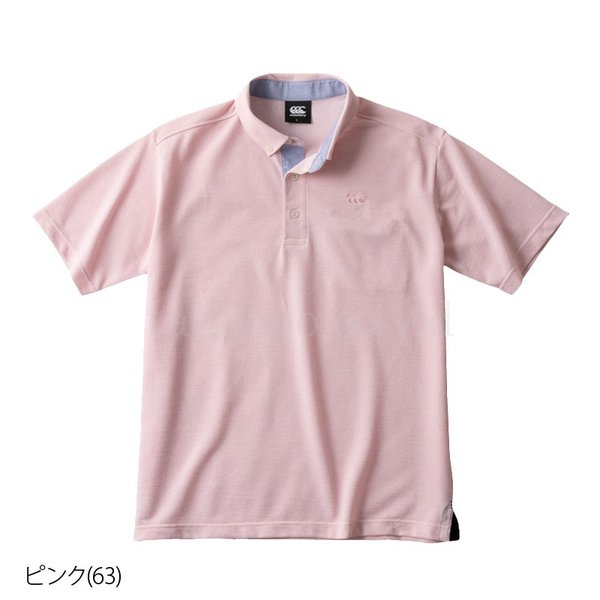 カンタベリー ポロシャツ メンズ 上 CANTERBURY ラグビー ドライ 吸汗速乾 UVカット ボタンダウン 半袖 新作|takespo|05