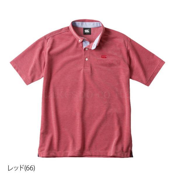 カンタベリー ポロシャツ メンズ 上 CANTERBURY ラグビー ドライ 吸汗速乾 UVカット ボタンダウン 半袖 新作|takespo|06