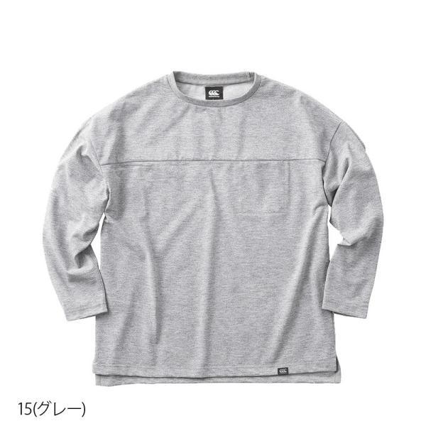 カンタベリー Tシャツ メンズ 上 CANTERBURY ドライ ポケットT 長袖 アウトレット SALE セール|takespo|03