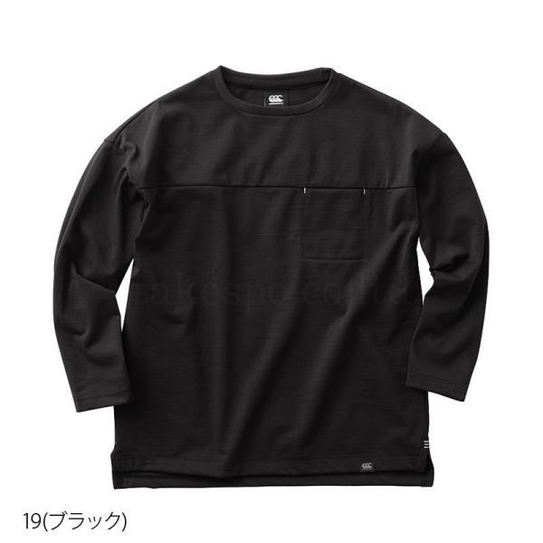 カンタベリー Tシャツ メンズ 上 CANTERBURY ドライ ポケットT 長袖 アウトレット SALE セール|takespo|04