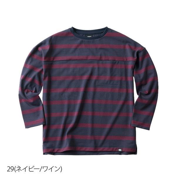 カンタベリー Tシャツ メンズ 上 CANTERBURY ドライ ポケットT 長袖 アウトレット SALE セール|takespo|05