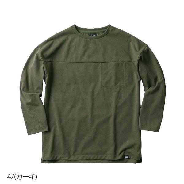 カンタベリー Tシャツ メンズ 上 CANTERBURY ドライ ポケットT 長袖 アウトレット SALE セール|takespo|06