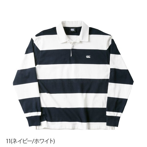 カンタベリー ラガーシャツ メンズ 上 CANTERBURY ラグビージャージ ボーダー アウトレット 半額|takespo|03