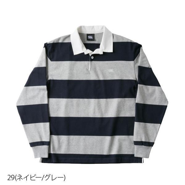 カンタベリー ラガーシャツ メンズ 上 CANTERBURY ラグビージャージ ボーダー アウトレット 半額|takespo|04