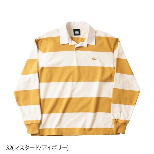 カンタベリー ラガーシャツ メンズ 上 CANTERBURY ラグビージャージ ボーダー アウトレット 半額|takespo|05