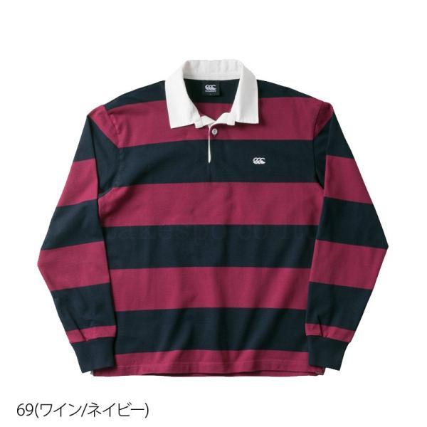 カンタベリー ラガーシャツ メンズ 上 CANTERBURY ラグビージャージ ボーダー アウトレット 半額|takespo|07
