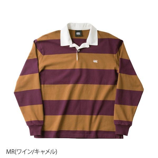 カンタベリー ラガーシャツ メンズ 上 CANTERBURY ラグビージャージ ボーダー アウトレット 半額|takespo|08