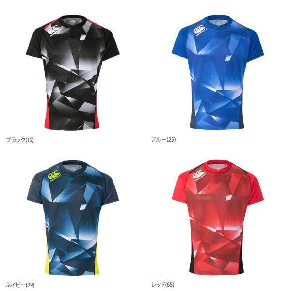 カンタベリー Tシャツ メンズ 上 CANTERBURY 耐久性 ゲームジャージ 半袖 新作|takespo|02